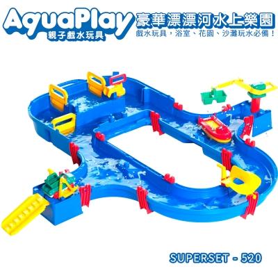 瑞典Aquaplay 豪華漂漂河水上樂園-520