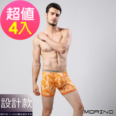 男內褲 設計師聯名-幾何迷彩時尚四角褲/平口褲 橘 (超值4入組)MORINO