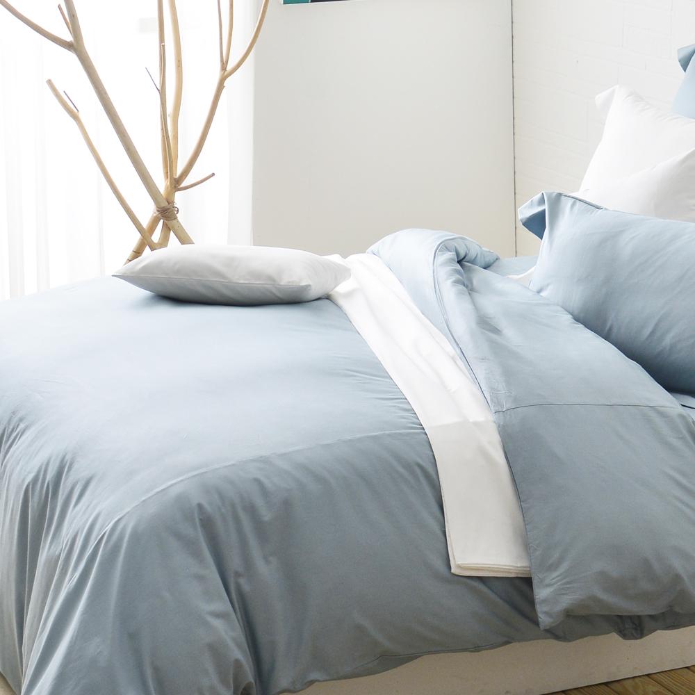 Cozy inn 簡單純色-灰藍-200織精梳棉被套(加大)