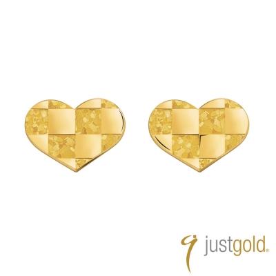 鎮金店Just Gold馬賽克戀曲系列-純金耳環