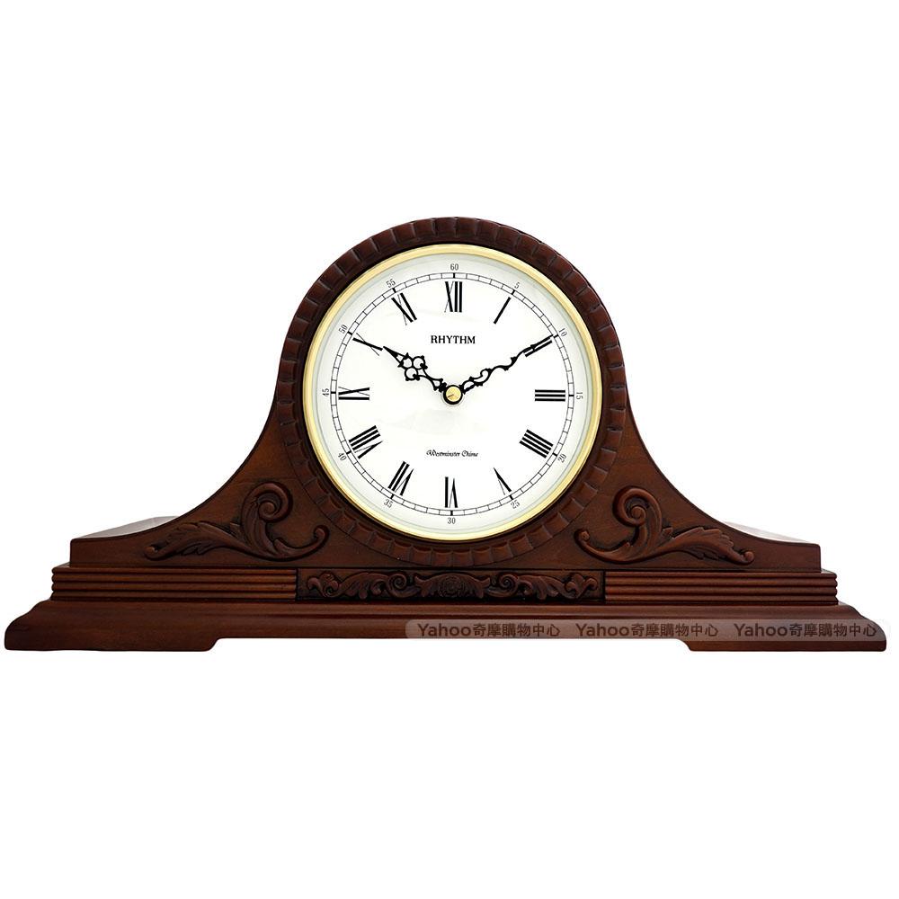 RHYTHM麗聲 復古雕花經典實木報時座鐘/43cm