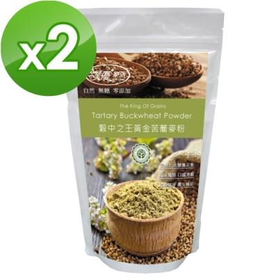 樸優樂活 穀中之王黃金苦蕎麥粉(500g/包)x2件組