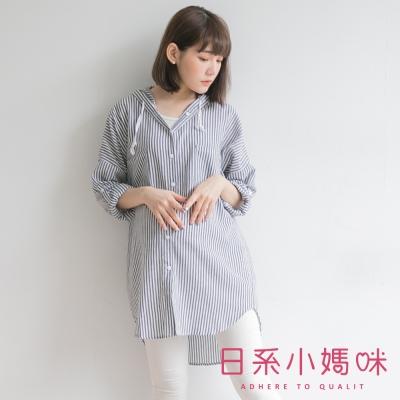 日系小媽咪孕婦裝-連帽抽繩直條紋長版襯衫上衣