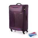AT美國旅行者 26吋Sky商務休閒可擴充布面TSA行李箱(紫/灰)