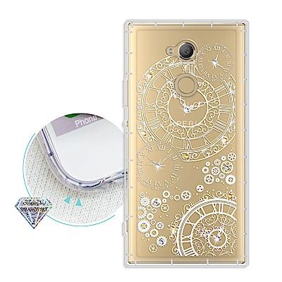 浪漫彩繪 SONY Xperia XA2 Ultra 水鑽空壓氣墊手機殼(齒輪之...