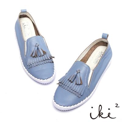 iki2新膚觸-雙層流蘇真皮鬆緊平底鞋-柔和藍