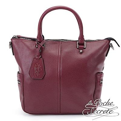 La Poche Secrete 簡約率性荔枝紋真皮雙口袋托特包-魅力紅