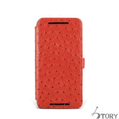 STORY皮套王 HTC M9+ 硬殼式側翻 客製化皮套