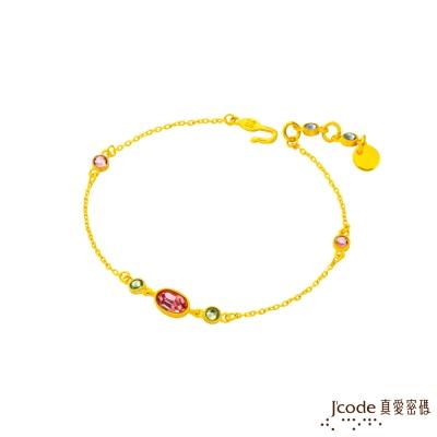 J'code真愛密碼 風尚甜心黃金/水晶手鍊
