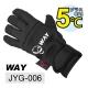 WAY JYG-006 可觸控手機平板、保暖、防風、防滑、防水手套(凜冽黑)8H product thumbnail 1