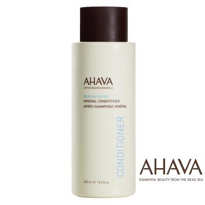 AHAVA 死海礦水潤髮乳400ml