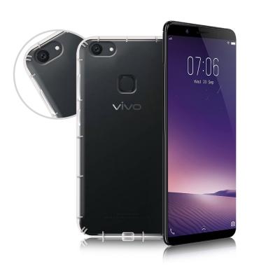 Xmart  VIVO V7 Plus 四角防護抗震氣墊保護殼