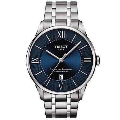 TISSOT天梭 杜魯爾系列動力80小時機械錶-藍x銀/42mm