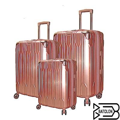 Batolon寶龍 20+24+28吋 璀璨之星TSA鎖PC硬殼箱/行李箱