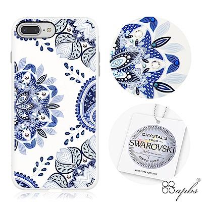 apbs iPhone8/7 Plus 5.5吋施華彩鑽耐衝擊手機殼-青花瓷