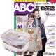 ABC互動英語朗讀CD版(1年12期) 贈 高硼硅耐熱玻璃長型2入組 (贈保冷袋1個) product thumbnail 1