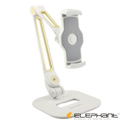 ELEPHANT 斯馬特 雙屏空間 多功能手機平板架 攜帶桌上型 (IPA009)