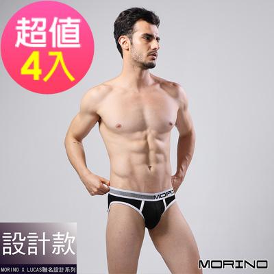 男內褲 設計師聯名-經典緹花運動三角褲 黑(超值4入組)MORINOxLUCAS