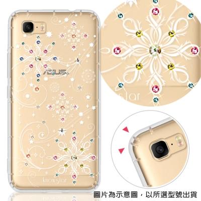KnowStar ASUS ZenFone3 Max 彩鑽防摔手機殼-冰雪