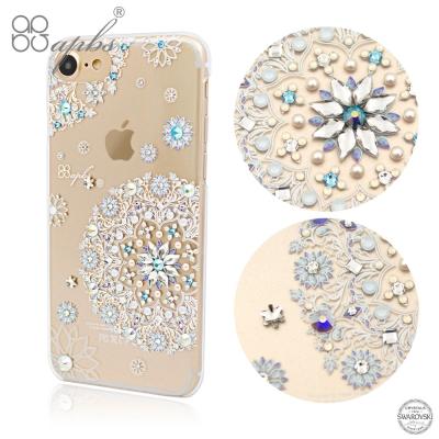 apbs iPhone8/7 4.7吋施華洛世奇彩鑽手機殼-天使心