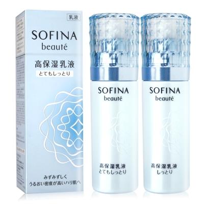 SOFINA蘇菲娜 芯美顏保濕滲透乳升級版60g-兩款可選