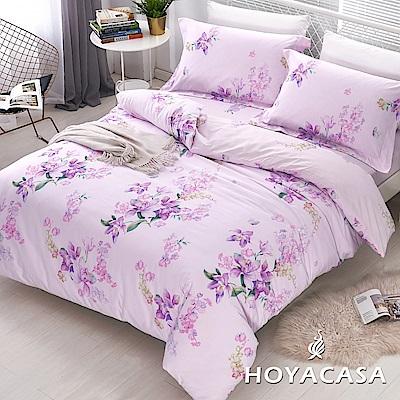 HOYACASA香薰伊人 加大四件式抗菌精梳棉兩用被床包組