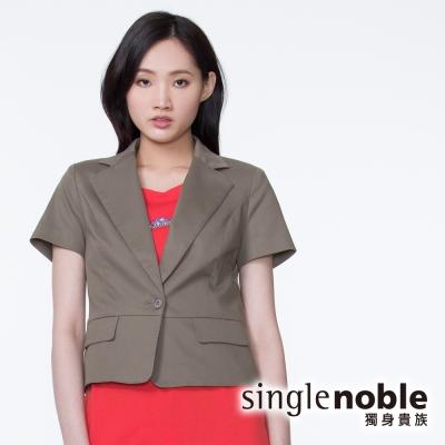 獨身貴族 翻領單釦短版西裝外套(3色)