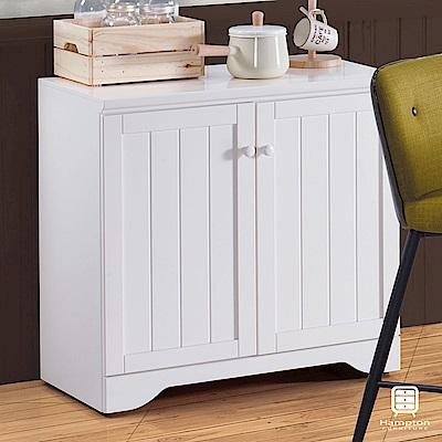 漢妮Hampton瑪德琳系列純白2.7尺餐櫃-81x45x81cm