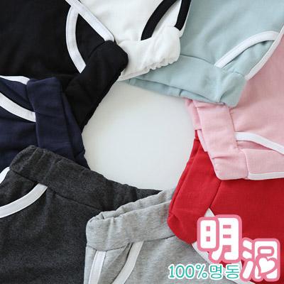 正韓 粉嫩色滾邊線休閒小短褲 (共八色)-100%明洞