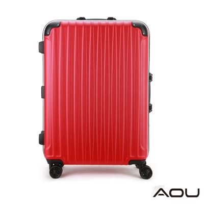 AOU 29吋 TSA鋁框鎖ABS霧面行李箱旅行箱 專利雙跑車輪 (暗紅) 99-050A