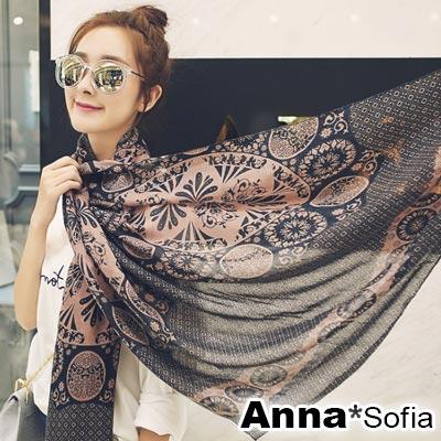 【2件450】AnnaSofia 異國圓菱 拷克邊韓國棉圍巾披肩(黑灰粉系)