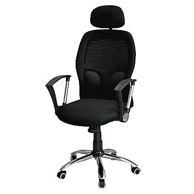 GD綠設家 摩艾斯高背網布機能辦公椅-62x54x116cm免組