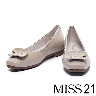 娃娃鞋 MISS 21 優雅獨特造型飾釦牛皮娃娃鞋-米