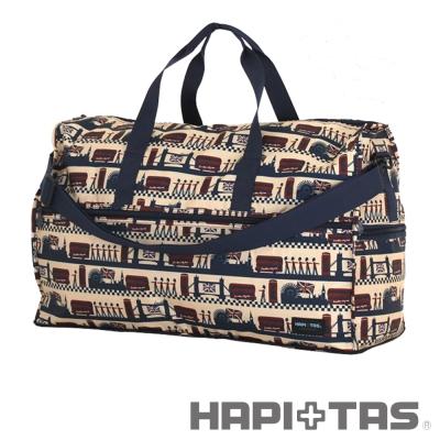 HAPI+TAS 倫敦風情摺疊旅行袋(大)-米色