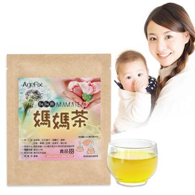 AgeFix孕養 BeBe飽媽媽茶輕巧包(3包/袋)