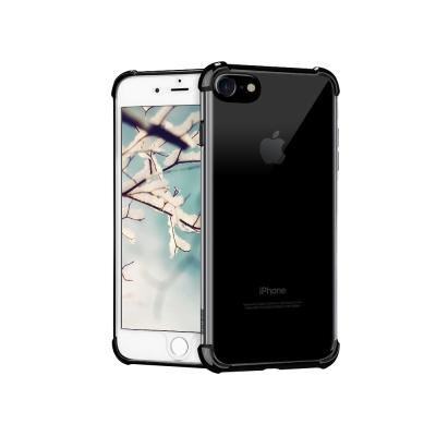 XUNDD iPhone 8 / iPhone 7 4.7吋 精緻鎧甲軟性保護殼