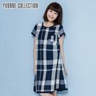 YVONNE COLLECTION 棉麻格紋短袖洋裝- 丈青