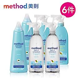 Method 美則 嚕啦啦衛浴六件組