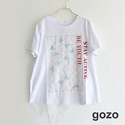 gozo 青春羽球網紗拼接上衣(二色)
