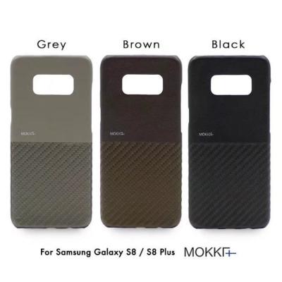 Mokka Samsung Galaxy S8+復古仿碳纖維手工拼接手機殼