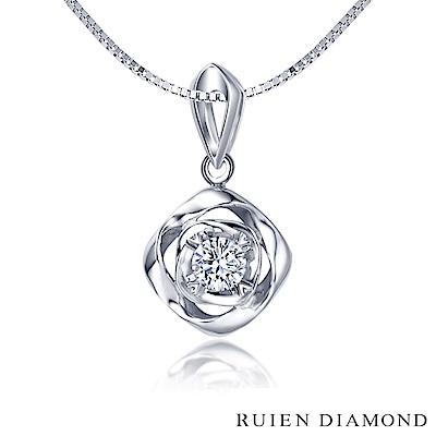 RUIEN DIAMOND 輕珠寶系列10分 14K白金鑽石項鍊