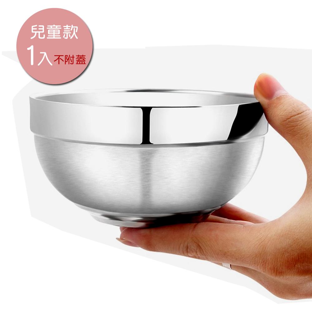 PUSH! 餐具不袗碗雙層加厚防燙防摔不鏽鋼碗飯碗兒童款1入不帶蓋E64