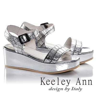 Keeley Ann魅惑科技風質感壓紋真皮厚底涼鞋(銀色-Ann系列)