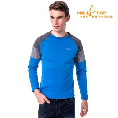 【hilltop山頂鳥】男款吸濕保暖刷毛上衣H51MH1藍/深灰