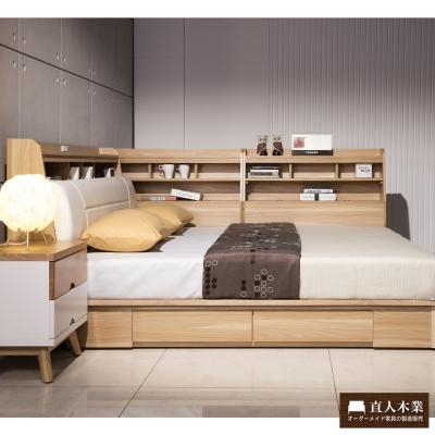 日本直人木業 LIFE明亮風6尺雙人抽屜床組加7尺收納邊櫃