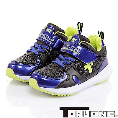 TOPUONE 韓版健康抗菌防臭童鞋-黑綠(18.5-23cm)
