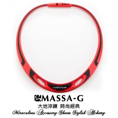 MASSA-G 【Hyper Pulse 時空之謎-紅】鍺鈦項圈