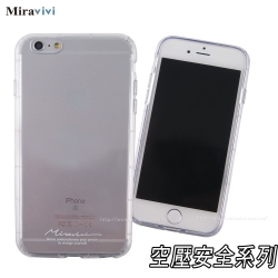 Miravivi iPhone 6/6S Plus(5.5吋)防摔氣墊空壓保護套