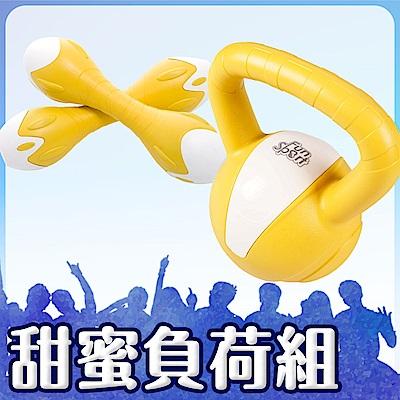 Fun Sport 【甜蜜負荷組】5公斤壺鈴(黃)+創意訓練啞鈴一對(黃色)