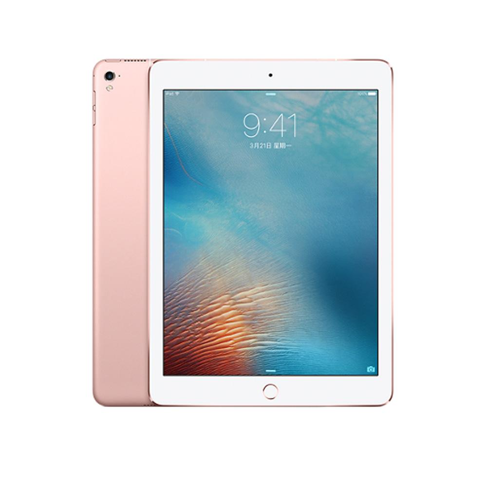 Apple iPad Pro 9.7吋 WiFi 128G 平板電腦